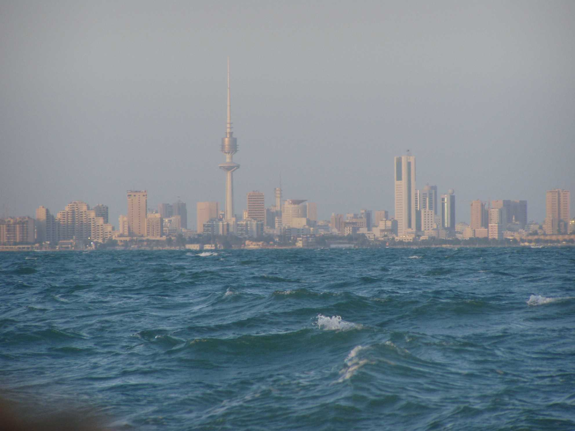 Kuwait's Electricity and Water Ministry awards $18 7m tender
