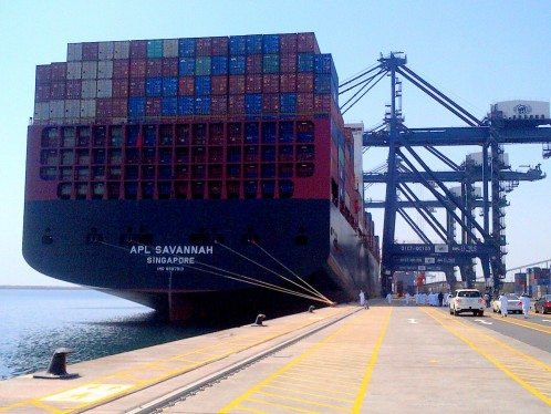 Oman awards $51 4 million Sohar Industrial Estate contract | Middle