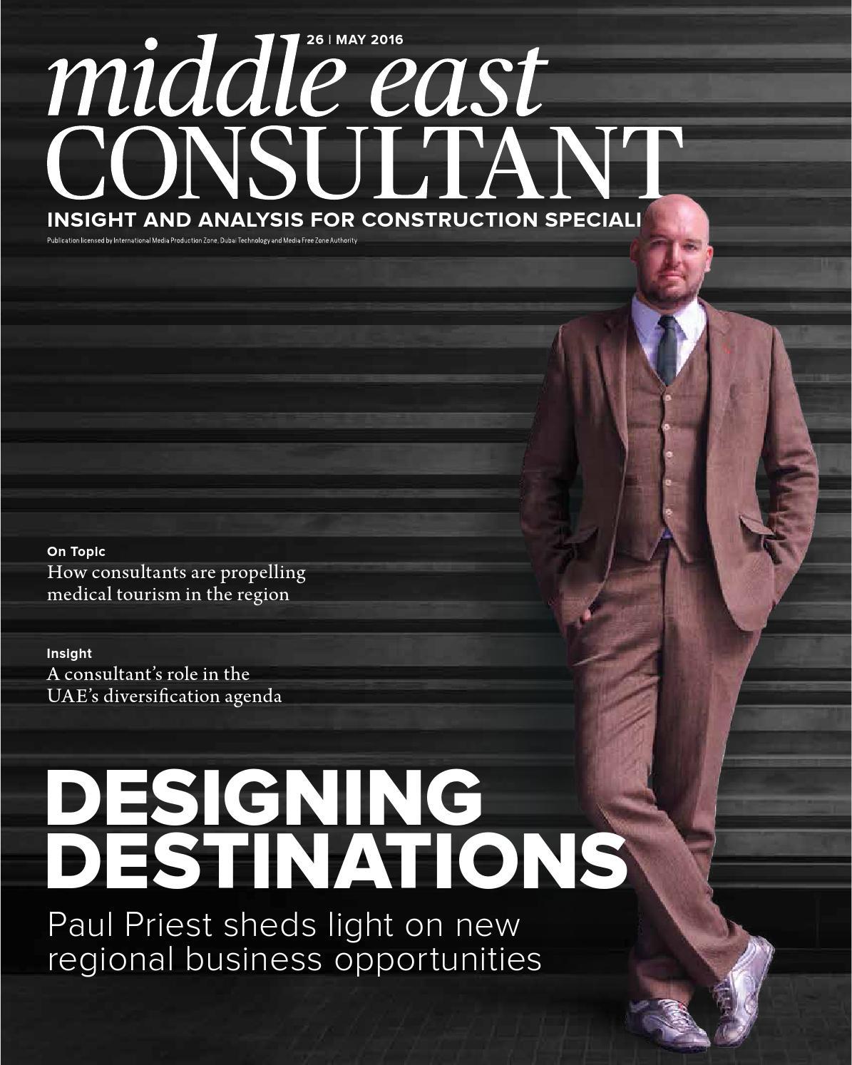 ME Consultant