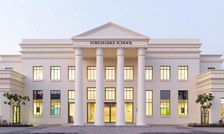 foremarke-school-53