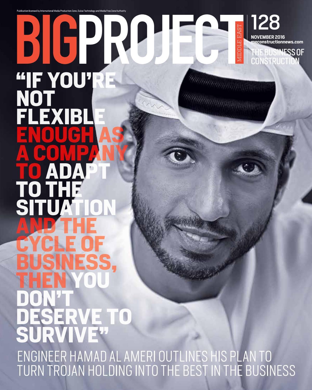 Big Project ME Novemnber 2016