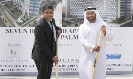 Airolink Archives | Middle East Construction News