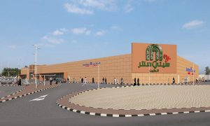 Majid Al Futtaim: There's more to new RAK mall than buying groceries