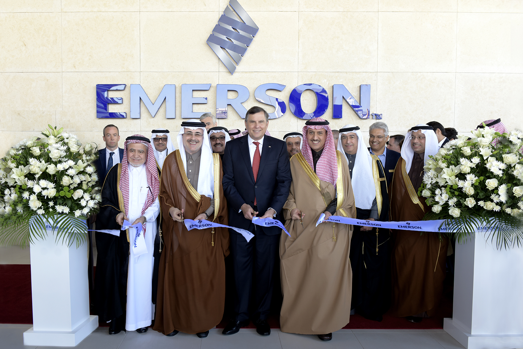 Emerson opens new tech lab in Saudi Arabia | Middle East