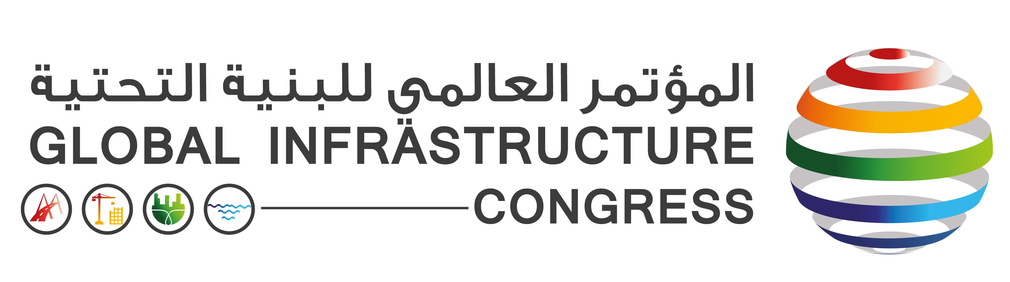Global Infrastructure Congress 2018