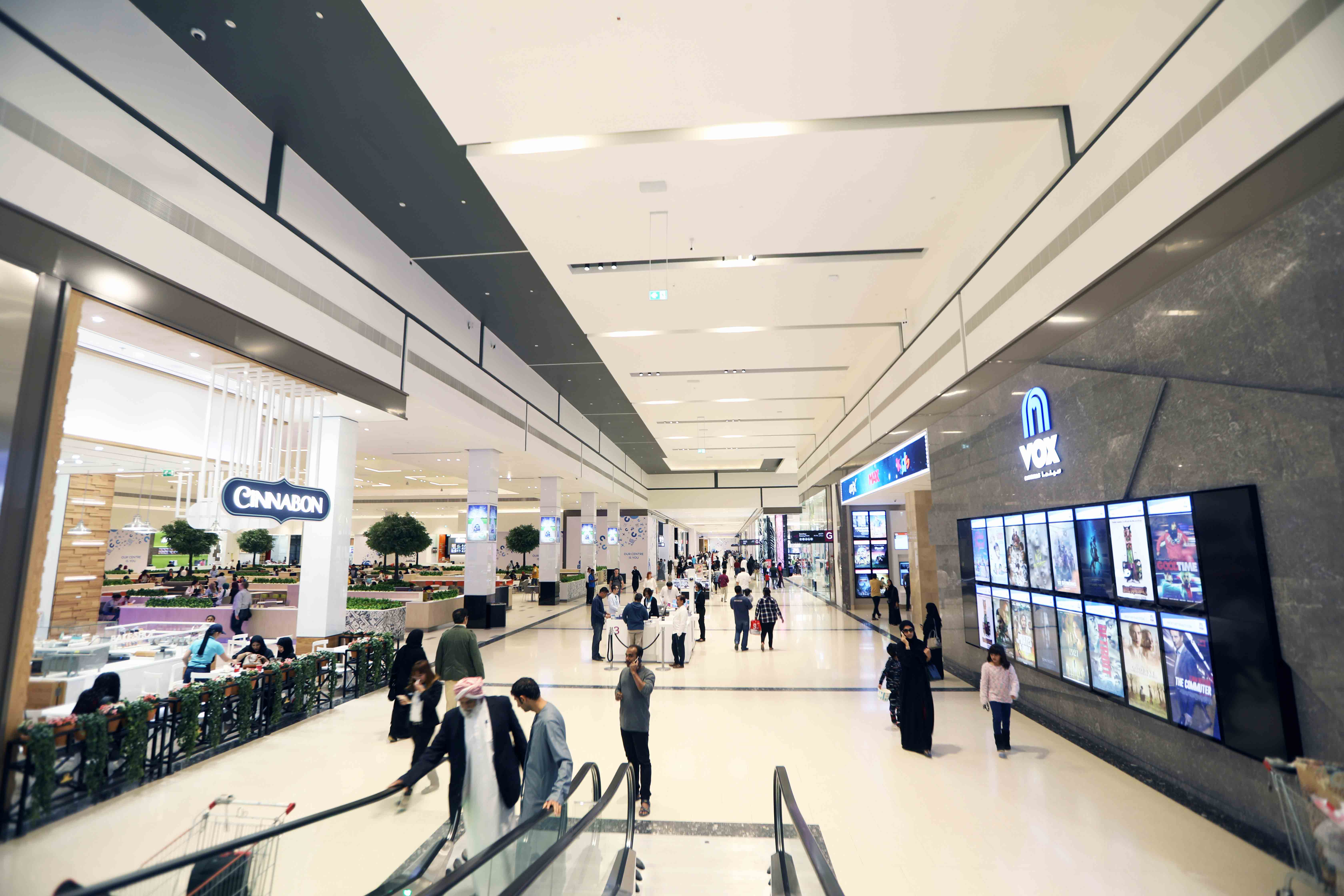 Maf Invests 175m In City Centre Ajman Expansion Middle