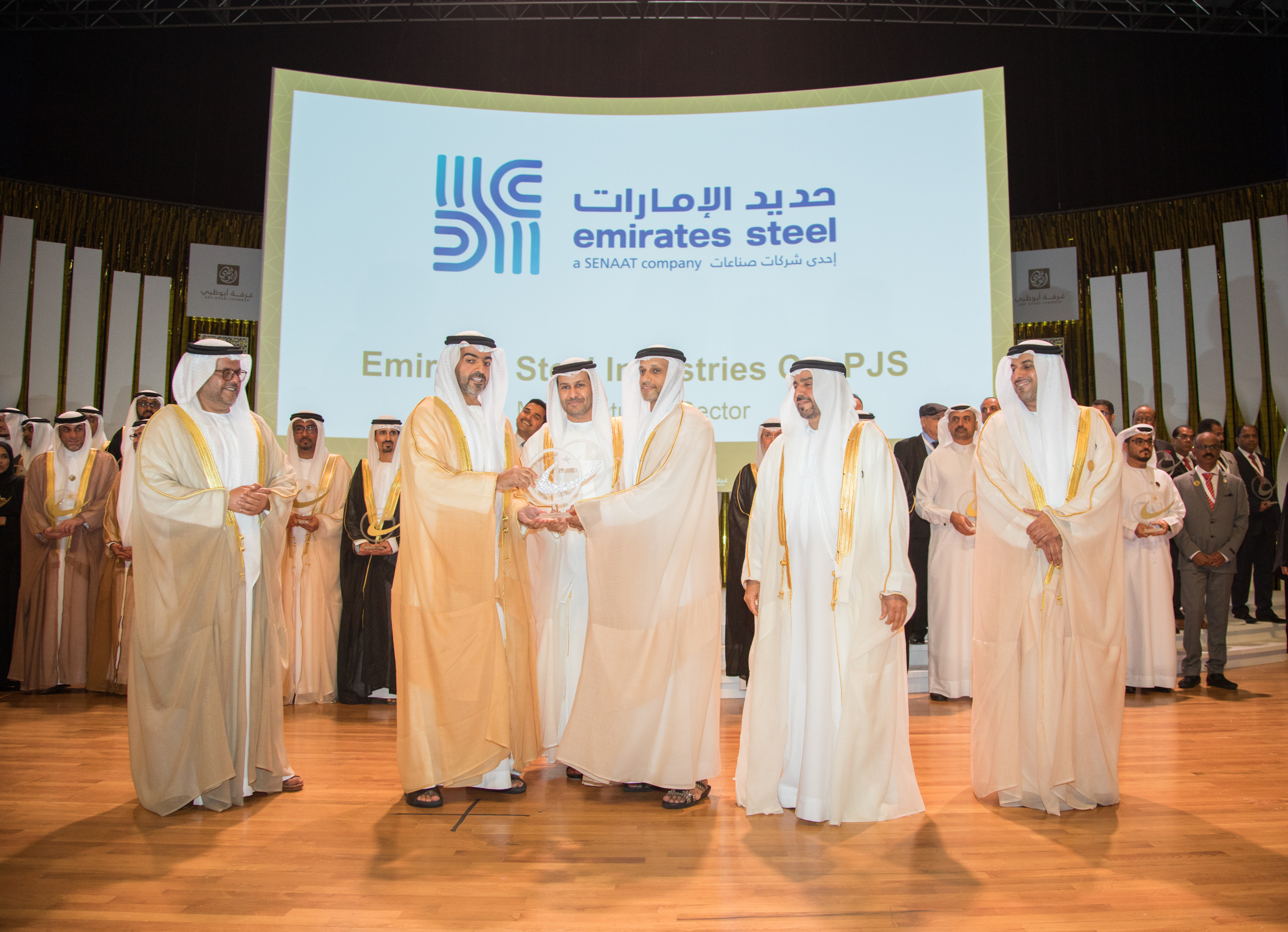 Emirates Steel hails recognition for its role in UAE industrial