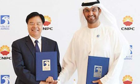 ADNOC Group CEO Archives | Middle East Construction News