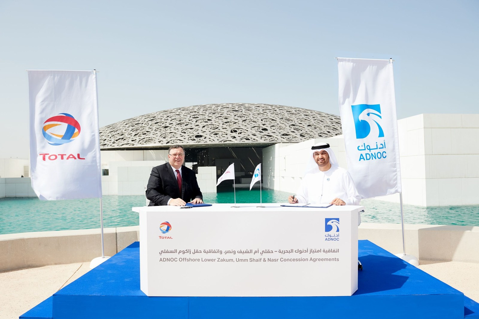Abu Dhabi signs $1.45 billion offshore deal with French Total SA