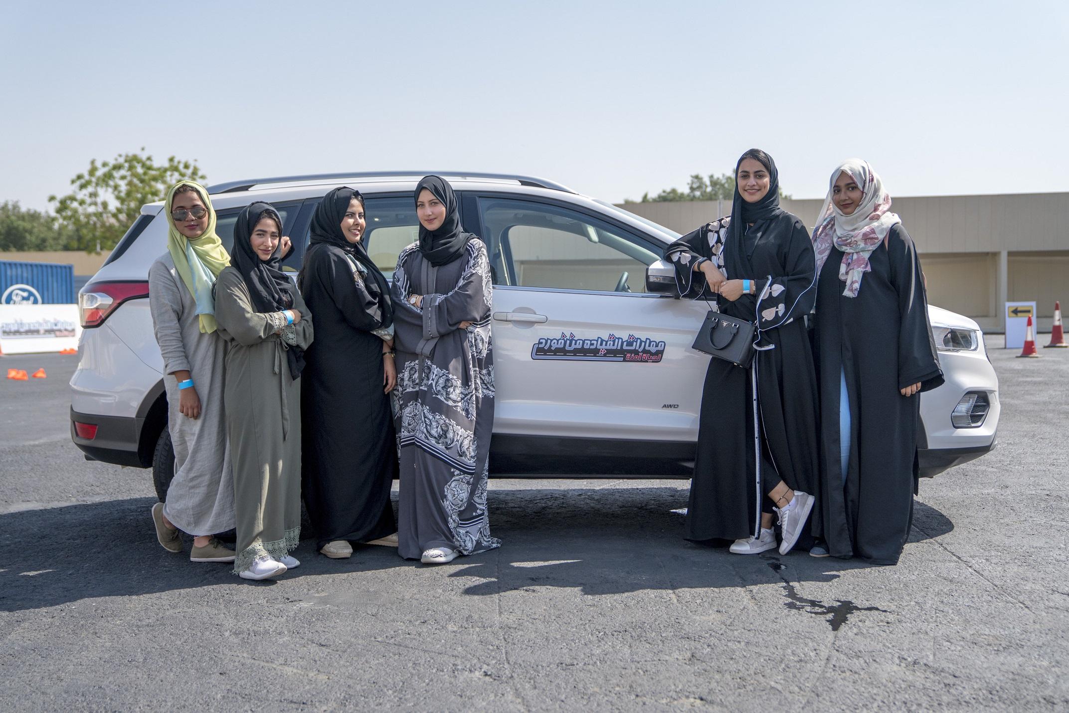 Ford Teaching Saudi Female Drivers On International Women