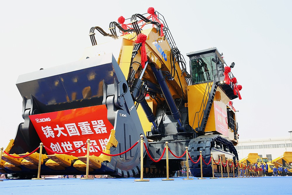 XCMG's giant excavator largest ever produced in China
