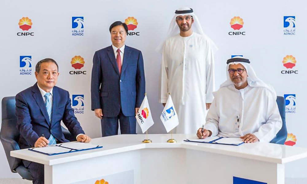 ADNOC awards $1 6bn contract for world's largest 3D seismic