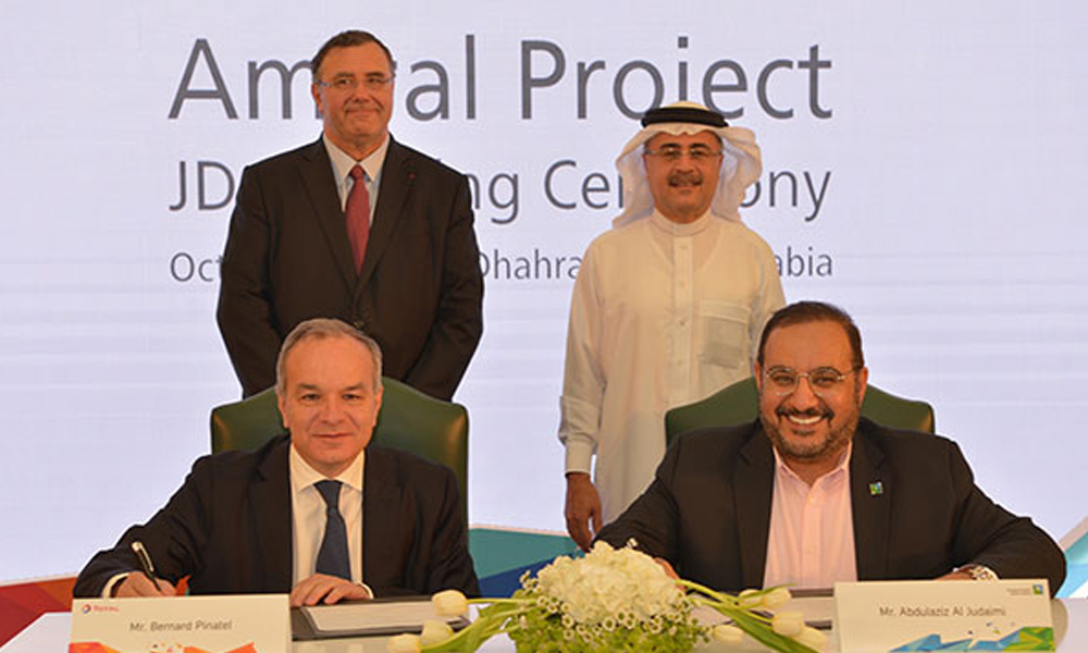 Saudi Aramco and Total sign agreement for petrochemical