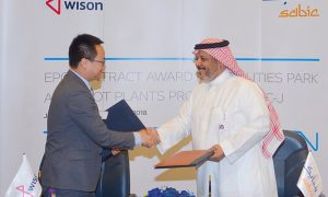 Sabic awards $150mn EPC deal to Wison Engineering