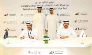 Etihad Rail, Abu Dhabi Ports signs rail network agreement