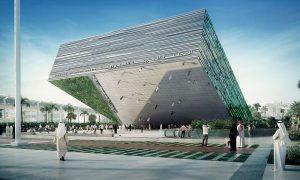Saudi Arabia unveils Expo 2020 Dubai pavilion design
