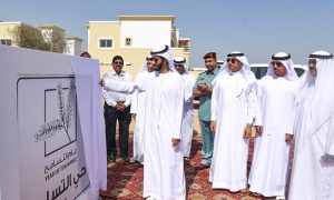 'Tolerance Neighborhood Project' launched in UAQ