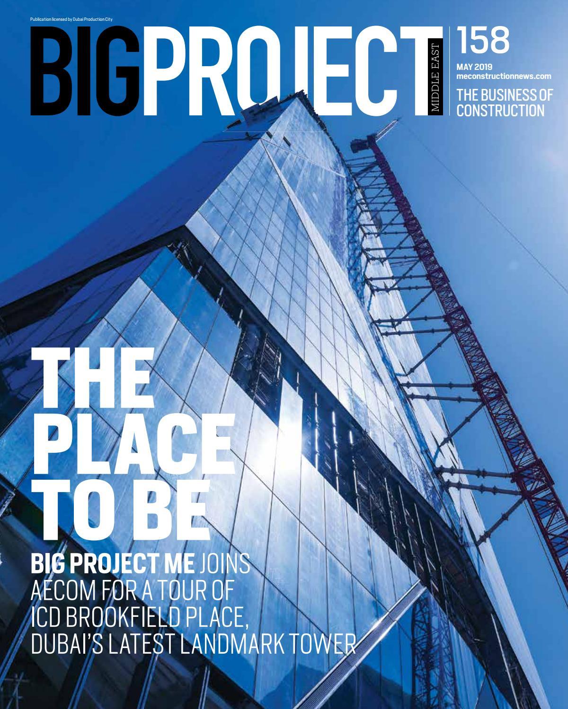 Big Project ME