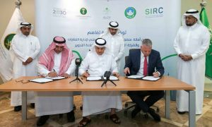 Tripartite agreement signed for Riyadh integrated waste management and recycling plan