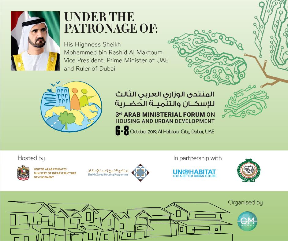 Under the patronage of His Highness Sheikh Mohammed Bin Rashid Al Maktoum