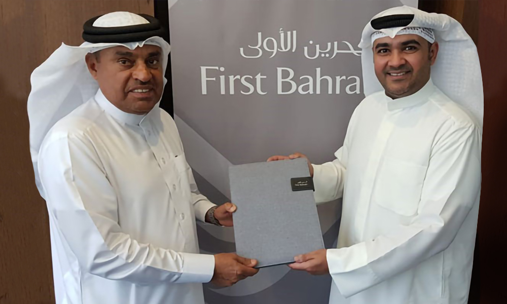 First Bahrain, Alghanah group inks deal for Bahrain retail