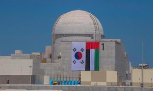ENEC achieves milestone at Unit 3 at Barakah Nuclear Energy Plant