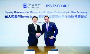 Investcorp and China Everbright to enhance collaboration for investments in Greater China