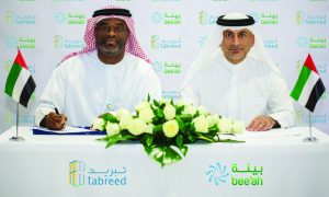 Bee'ah partners with Tabreed to develop district cooling plants in Sharjah
