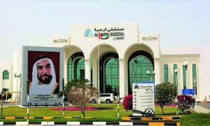 Abu Dhabi's Al Rahba Hospital to undergo strategic upgrade, SEHA says